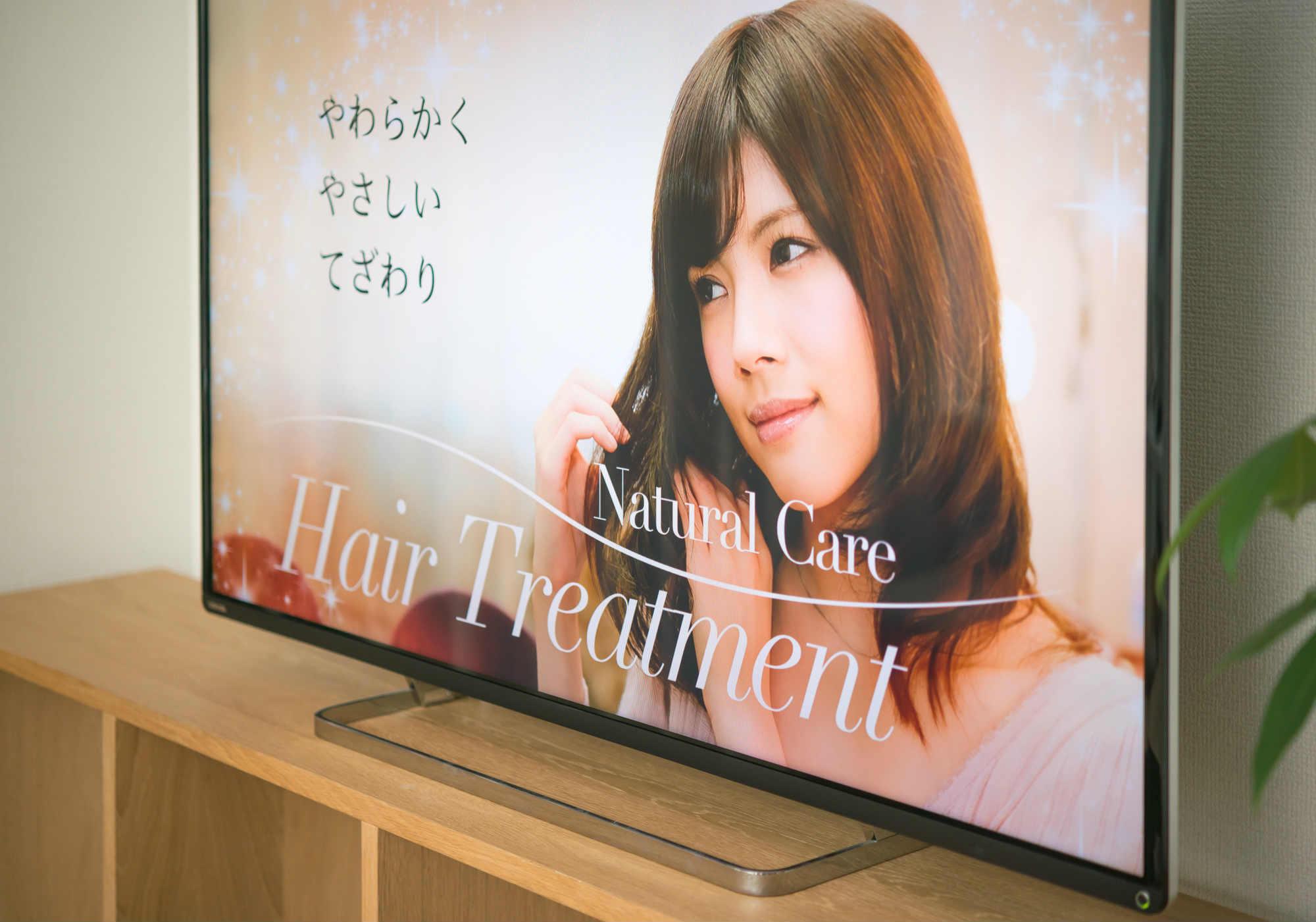 テレビCM料金