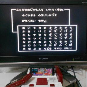 dq_rinkaku_hukuyama01
