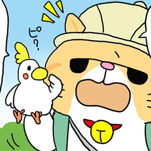 manga_vol.78