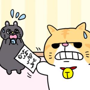 mangaai_vol-72