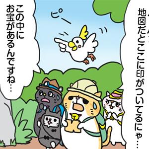 manga_vol.79_icon
