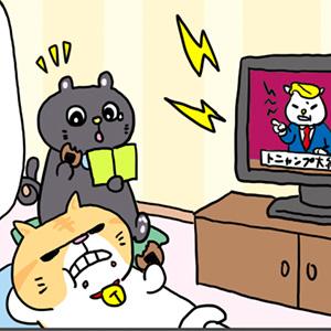 manga_vol.83_icon