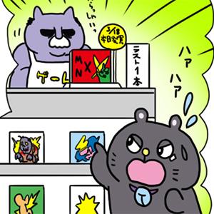 manga_vol.85_icon