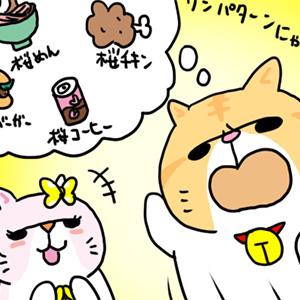 manga_vol.87_icon
