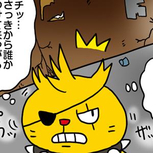 manga_vol.89_icon