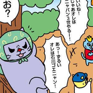 manga_vol.91_icon