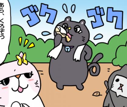 manga_vol.95ai-417x350