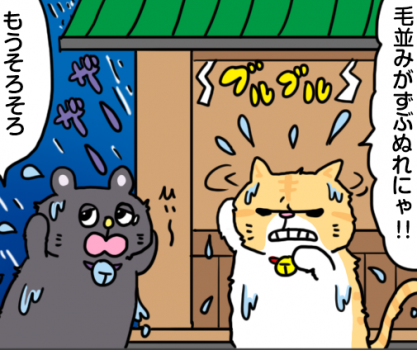 manga_vol.96ai-417x350