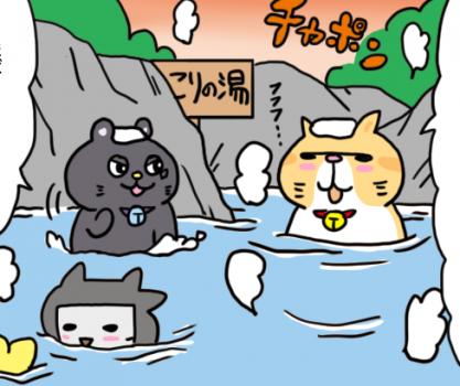manga_vol.97ai-417x350