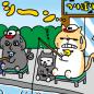 manga_vol.99ai