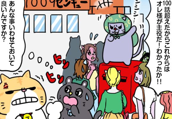 manga_vol.101ai