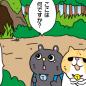 manga_vol.102ai