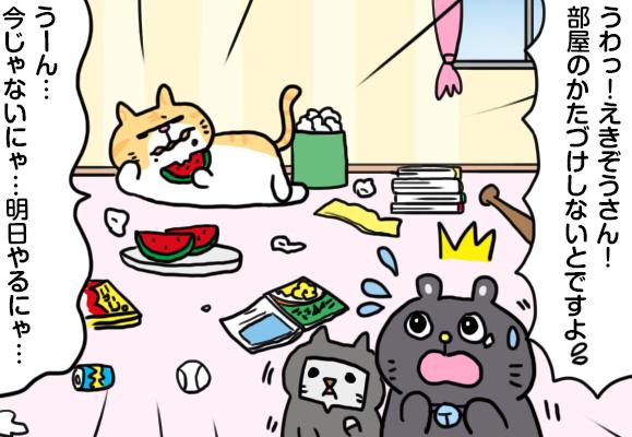 manga_vol.103ai