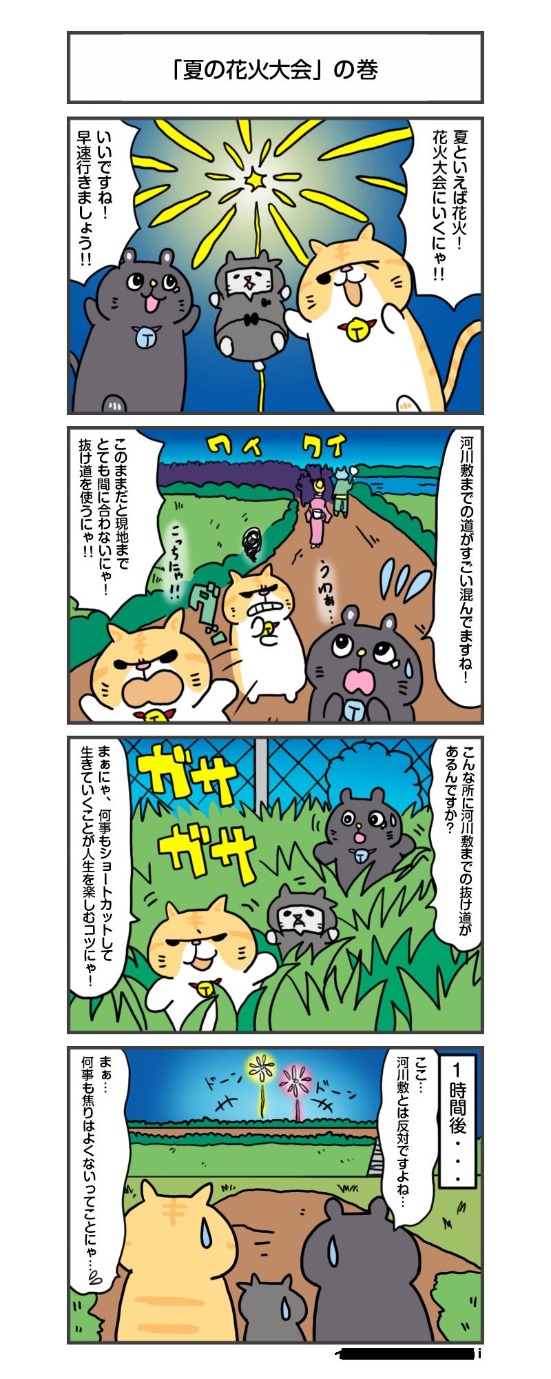 manga_vol.104
