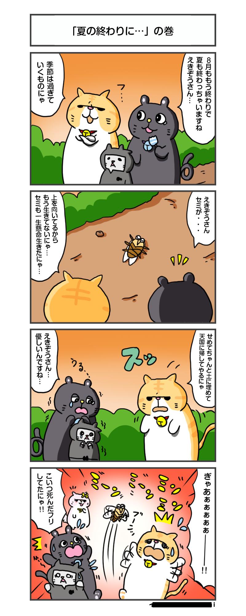 manga_vol.108