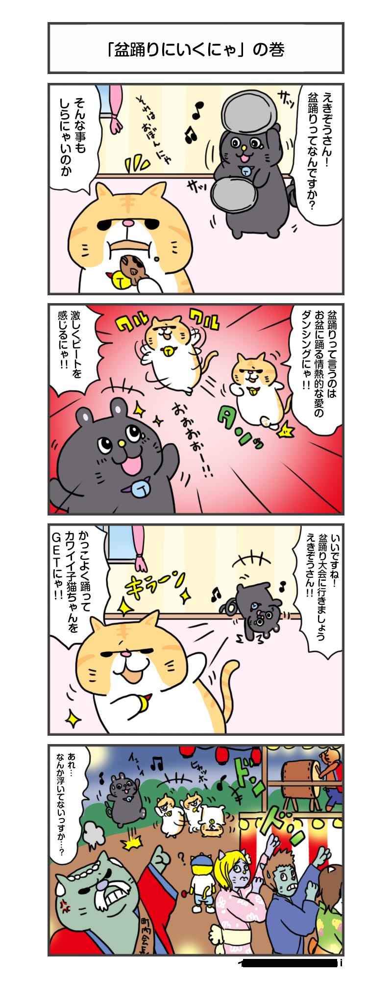 manga_vol.107