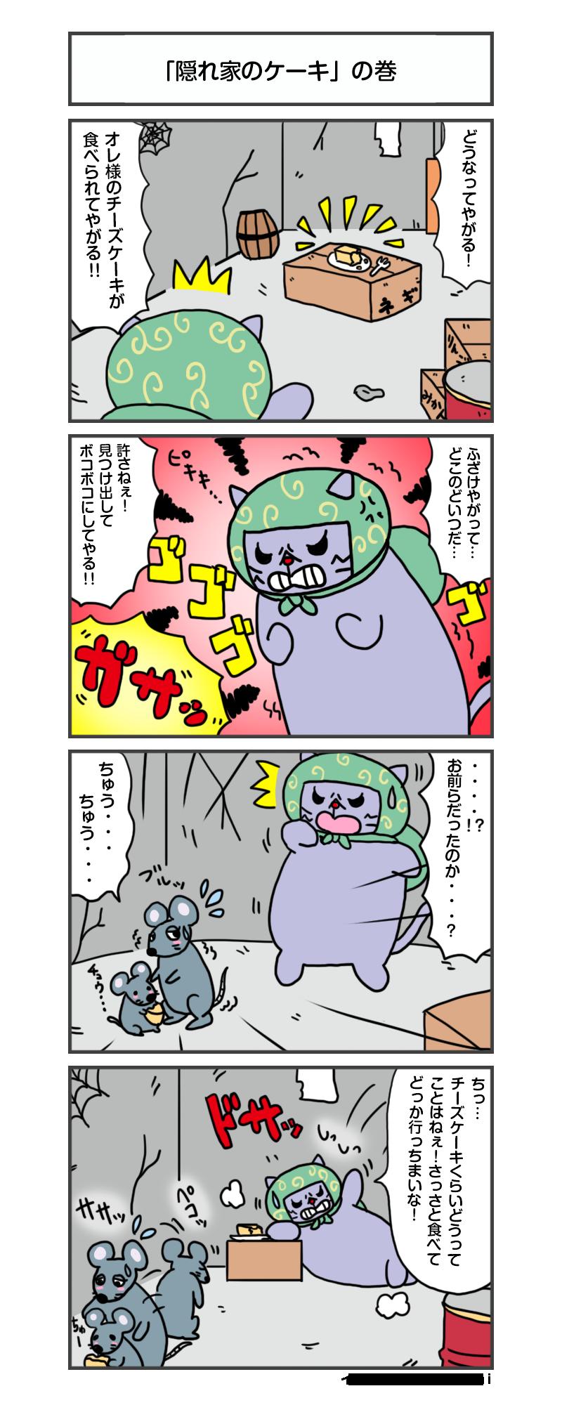 manga_vol.109