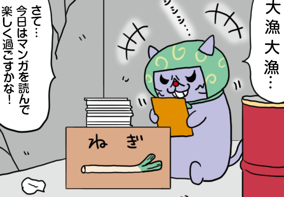 manga_vol.110ai