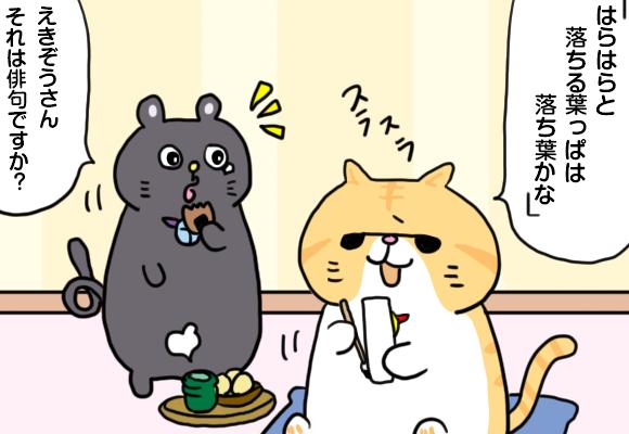 manga_vol.112ai