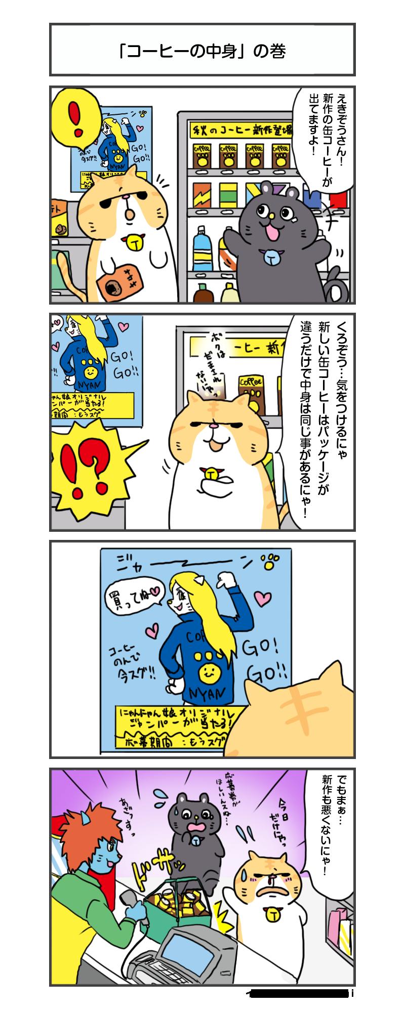 manga_vol.113