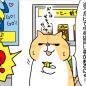 manga_vol.113ai