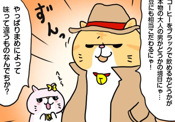 えきぞうmanga_vol.115ai