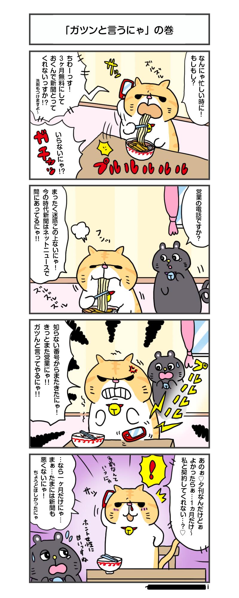 manga_vol.114
