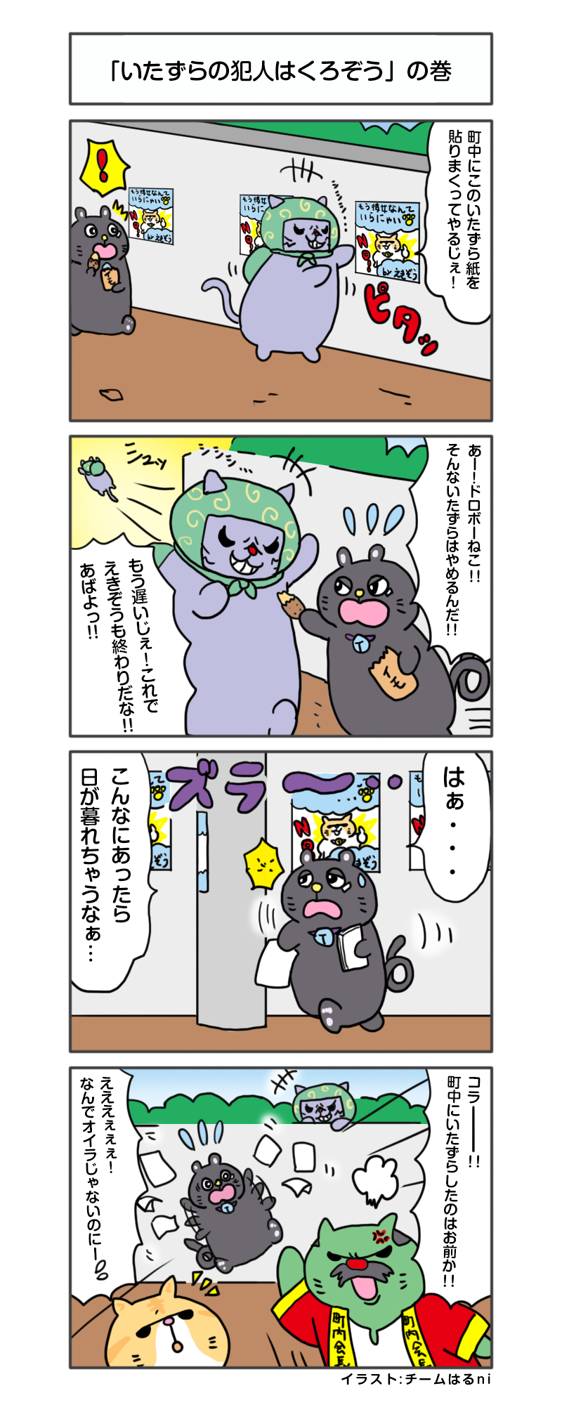 manga_vol.116