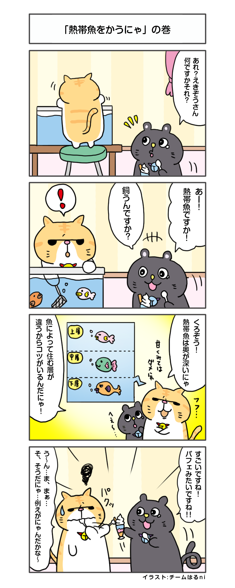 manga_vol.117