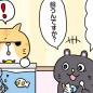 manga_vol.117ai
