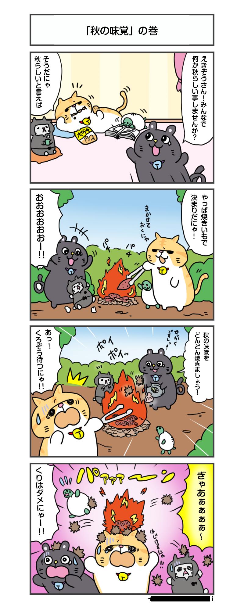 manga_vol.120