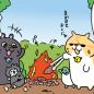 manga_vol.120ai