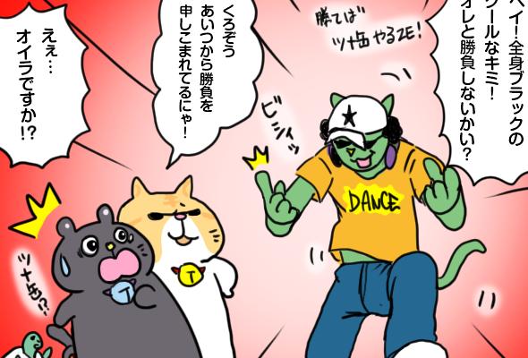 manga_vol.121ai