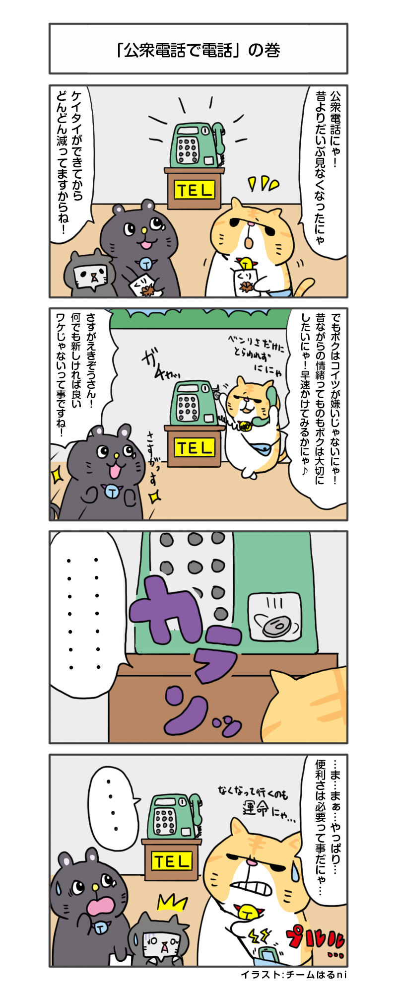 manga_vol.118