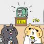 manga_vol.118ai
