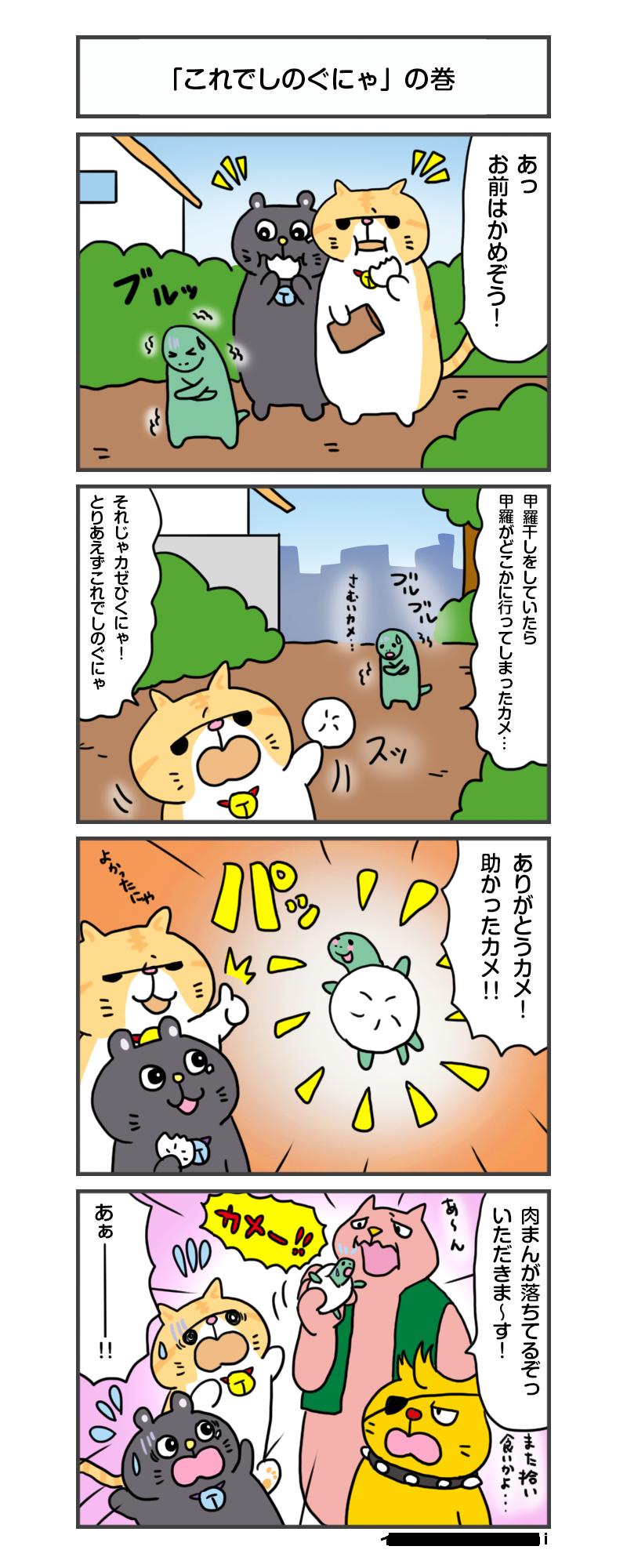 manga_vol.119