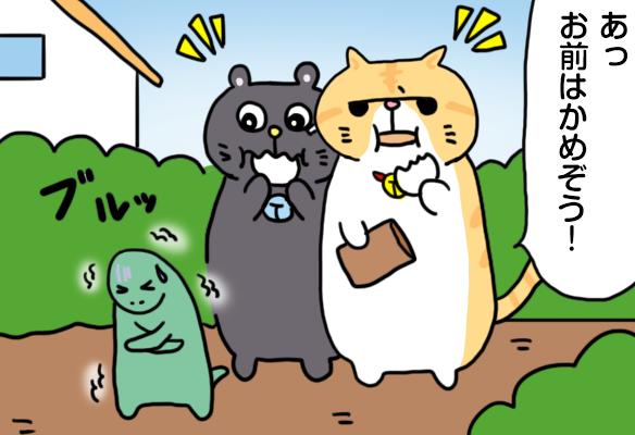 manga_vol.119ai