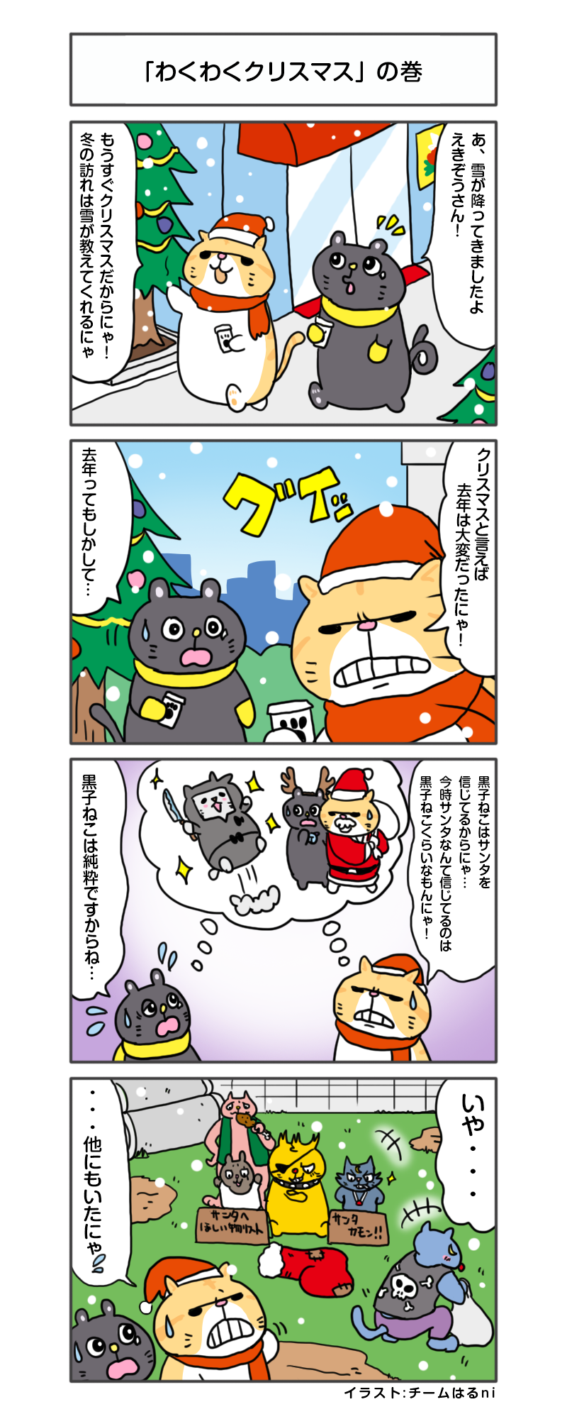 manga_vol.123