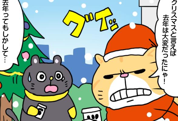manga_vol.123ai