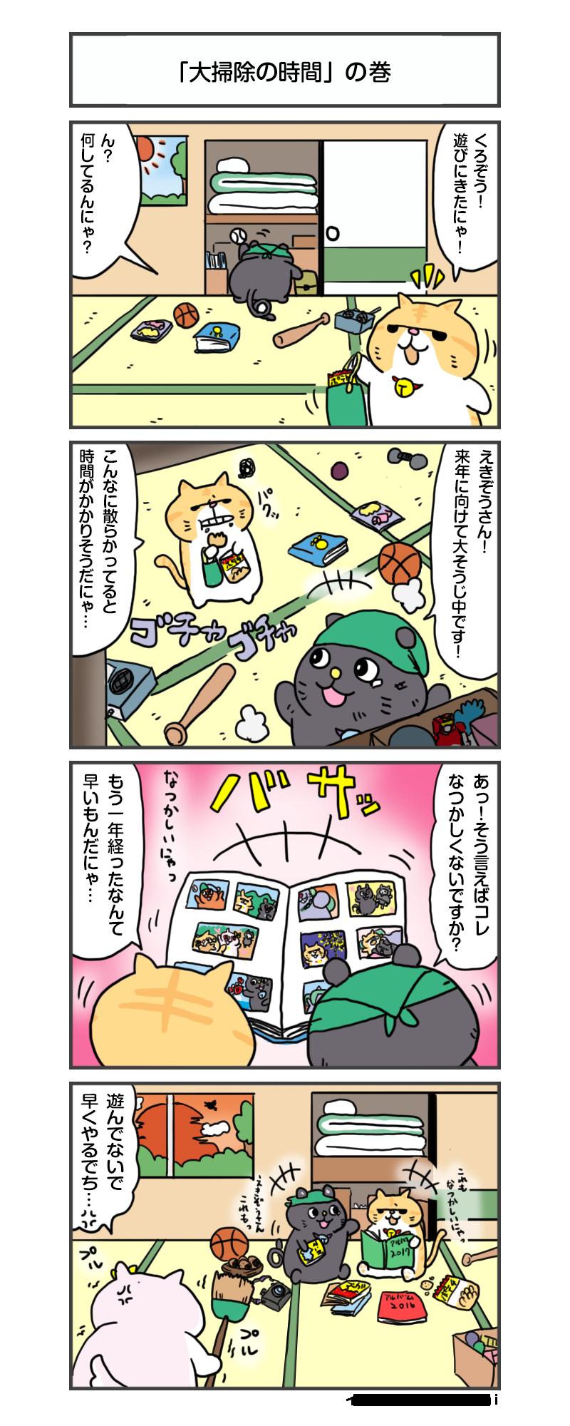 manga_vol.124