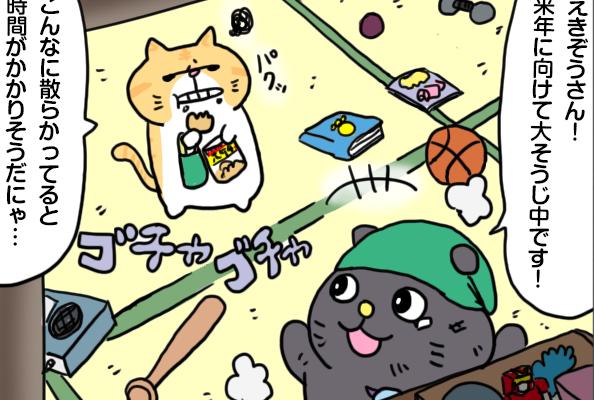 manga_vol.124ai