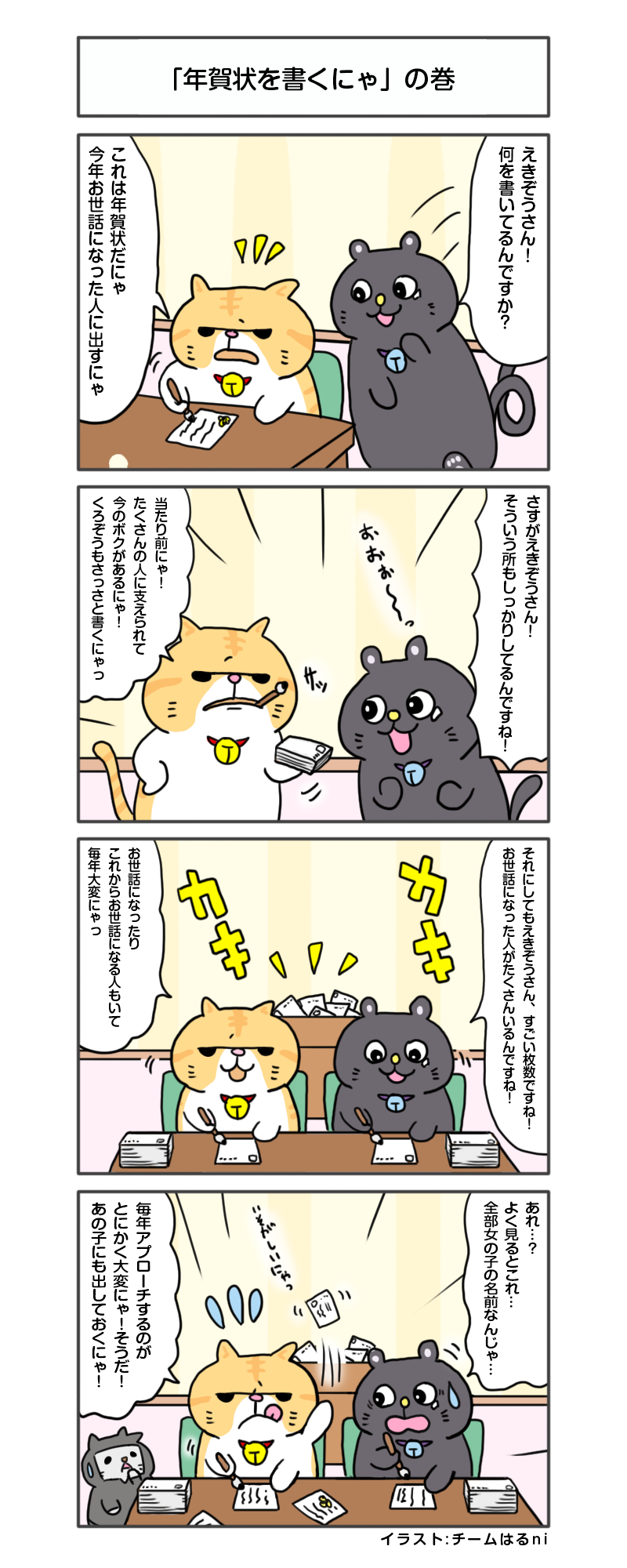 manga_vol.125
