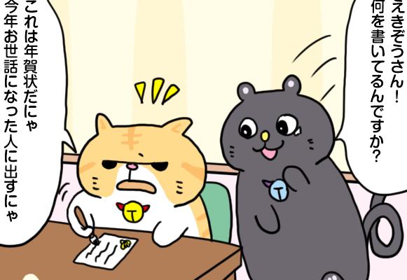 manga_vol.125i