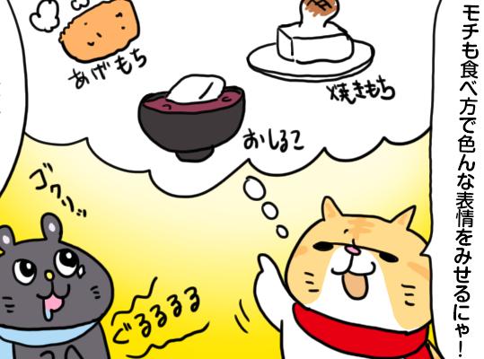 manga_vol.127i
