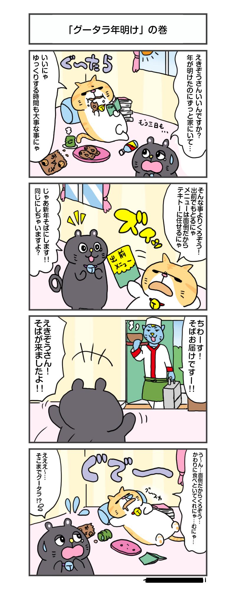 manga_vol.128