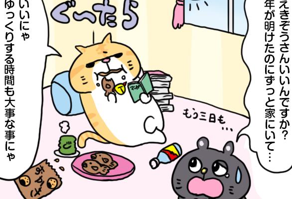 manga_vol.128ai