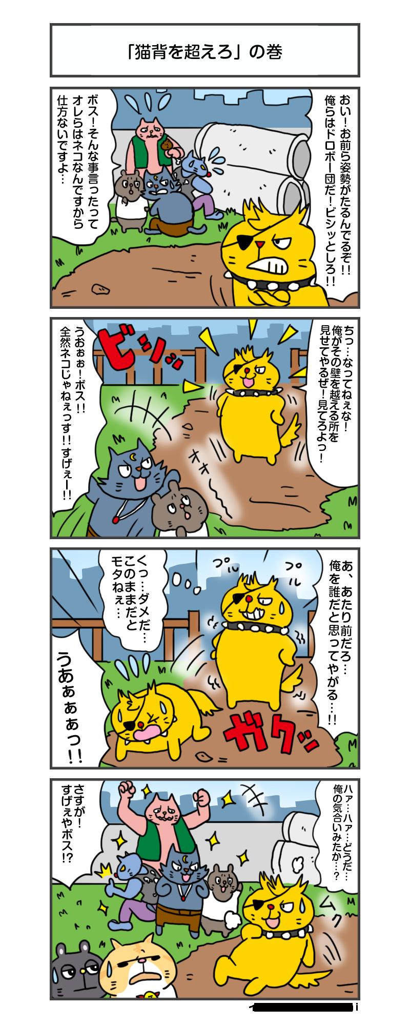 manga_vol.129