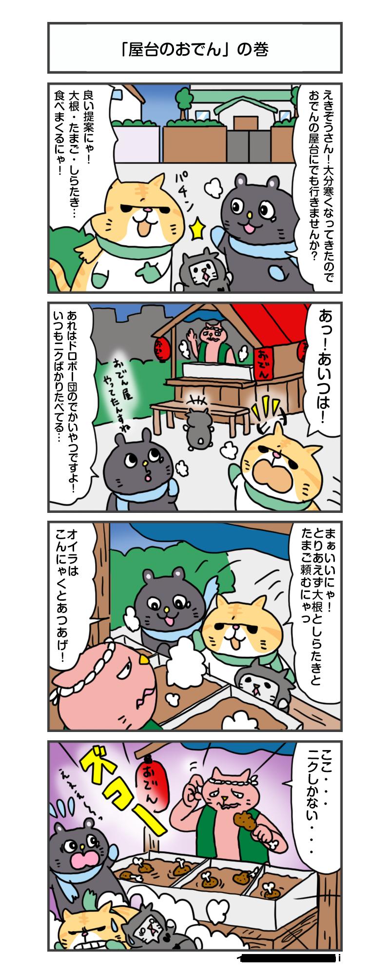 manga_vol.130