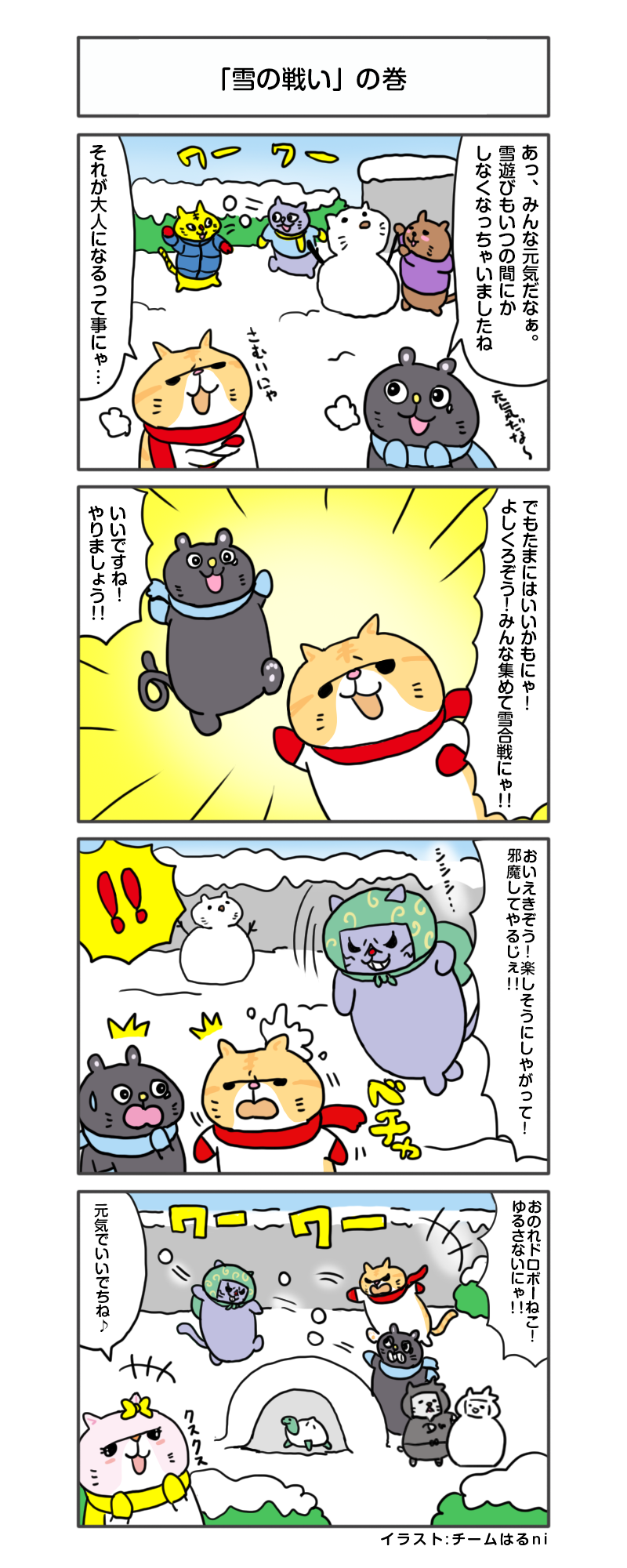 縺医″縺昴y縺・anga_vol.132