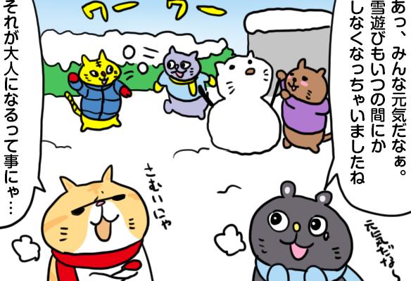 manga_vol.132a